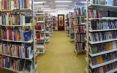 Knjižnično informacijska znanja – 1. GA